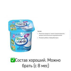 razbor-kislomolochnyh-produktov.-fruto-nyanya-biotvorog
