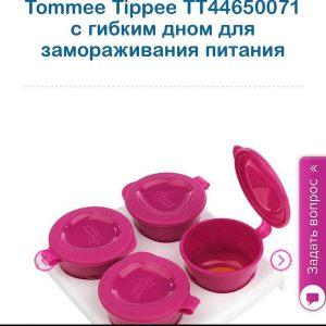 zagotovki-dlya-prikorma1