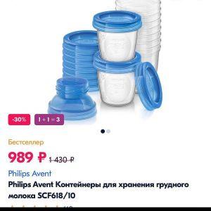 zagotovki-dlya-prikorma2