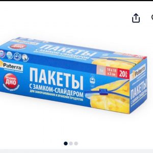 zagotovki-dlya-prikorma8