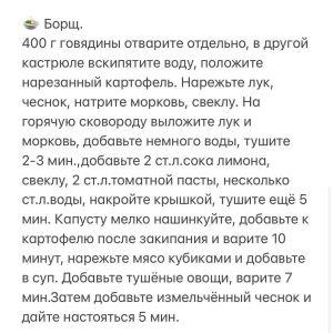 sup-dlya-prikorma-—-nuzhen-li-v-raczione1