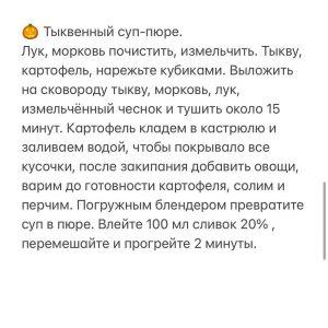 sup-dlya-prikorma-—-nuzhen-li-v-raczione2
