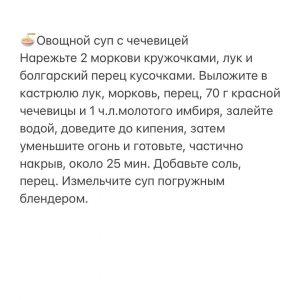sup-dlya-prikorma-—-nuzhen-li-v-raczione5